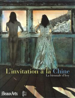 1999-Catalogue Beaux-Arts hors serie-Biennale d'Issy-les-Moulineaux-couv-250